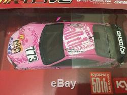 50th SE Very Rare Kyosho MINI-Z Racer JKB86 Body&MR-03VE Chassis Set JAPAN F/S