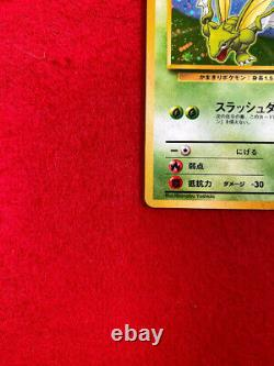 B+ rankPokemon Crad Holo Very Rare Scyther No. 123 Red/Green Gift Set F/S #1732