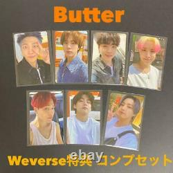 BTS OFFICIAL PHOTOCARD Weverse SHOP LIMITED butter VERY RARE COMPLETE 7 SET