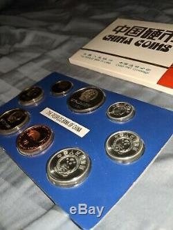China 1984 Chinese Proof 8 Coin Set With produced by Shanghai Mint Very Rare