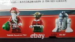 LEGO #4002019 X-WING 20th Anniversary Employee Gift Christmas VERY RARE