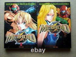 METROID Game Comic Manga Set 1&2 Kenji Ishikawa Nintendo Book USED Very Rare