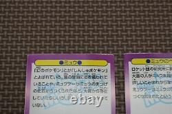 Mew Mewtwo Pokemon Get Card Holo Japanese Very Rare 1998 Meiji Nintendo Set of 3