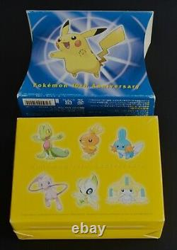 Pokemon Center 10th anniversary Limited Playing Cards 4set Very Rare poker card