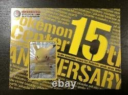 Pokemon Center 15th Anniversary Card Premium Set Pikachu 229/BW-P 2013 Very Rare