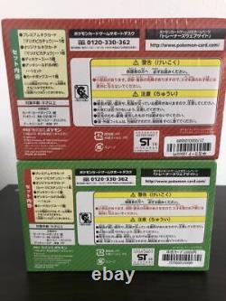 Pokemon Center Mario Luigi Pikachu SET Special Box Card VERY RARE