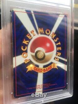Pokemon Japanese Charizard Base Set No Rarity Symbol 1st Edition PSA 4 Very Rare