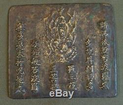 Very Rare Korean Joseon Dynasty Bronze Buddha Scripture Tablets Set 5 Pieces