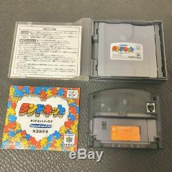 Very Rare Nintendo 64 + 64DD Console Controller Set 1999 NUS-010 Vintage japan
