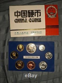 Chine 1984 Chinois Proof 8 Set Monnaies Produit Par Shanghai Mint Très Rare