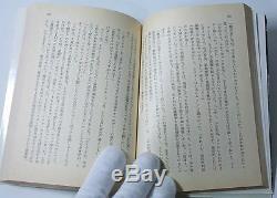 Dr Who Doctor Who Bbc Science-fiction Japon Livre Roman Complete Set Très Rare