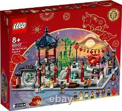 Lego Chinese New Year Spring Lantern # 80107 (saled Brand New) Nouveau Très Rare