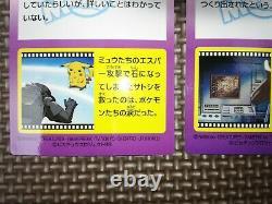 Mew Mewtwo Pokemon Get Card Holo Japonais Très Rare 1998 Meiji Nintendo Set Of 3