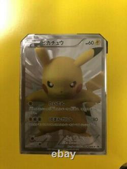 Pokemon Center 15th Anniversary Card Premium Set Pikachu 229/bw-p 2013 Très Rare