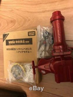 Takara Tomy Beyblade Burst Métal Lutte Set Très Rare Nouveau Du Japon F / S