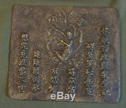 Très Rare Coréen Dynastie Joseon Bronze Comprimés De Bouddha Script Set 5 Pièces