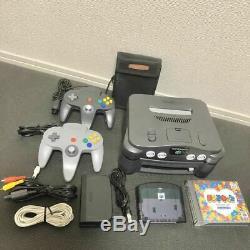Très Rare Nintendo 64 + 64dd Console Controller Set 1999 Nus-010 Vintage Japon